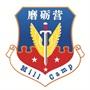 天津磨礪營拓展訓練中心(有限合伙)