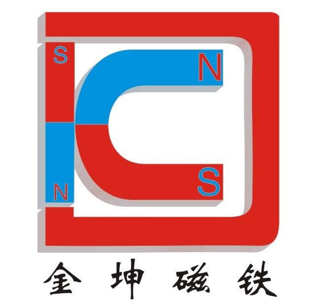 東莞金坤新材料股份有限公司