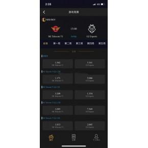英雄联盟竞猜app系统开发