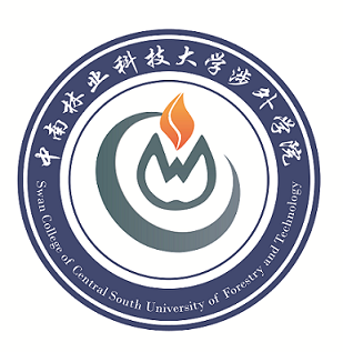 中南林业科技大学涉外学院