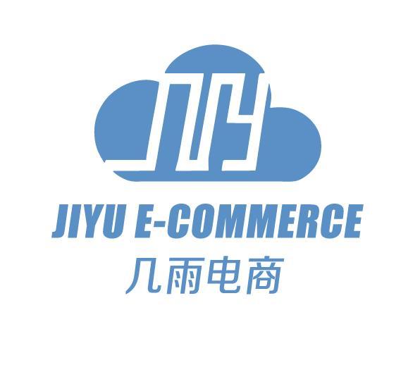 杭州幾雨電子商務有限公司