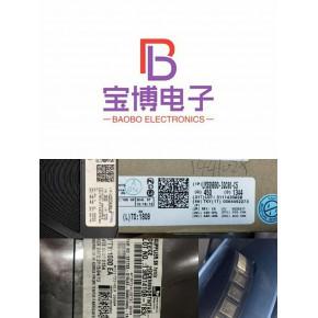 旧电子产品长期回收  诚信收购旧电子产品