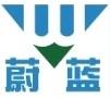 濟南蔚藍教育咨詢有限公司