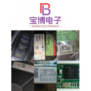 专业收购贴片IC   贴片IC长期回收