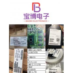 库存电子元件专业收购  高价回收库存电子元件