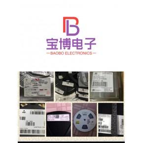 专业从事回收工厂ic   工厂IC长期高价收购