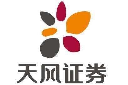 天風證券股份有限公司天津分公司