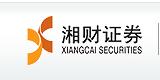 湘财证券股份有限公司重庆学府大道证券营业部