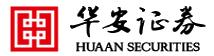 華安證券股份有限公司深圳分公司