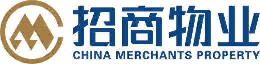 深圳招商物業管理有限公司