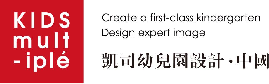 西安凱司建筑設計有限公司