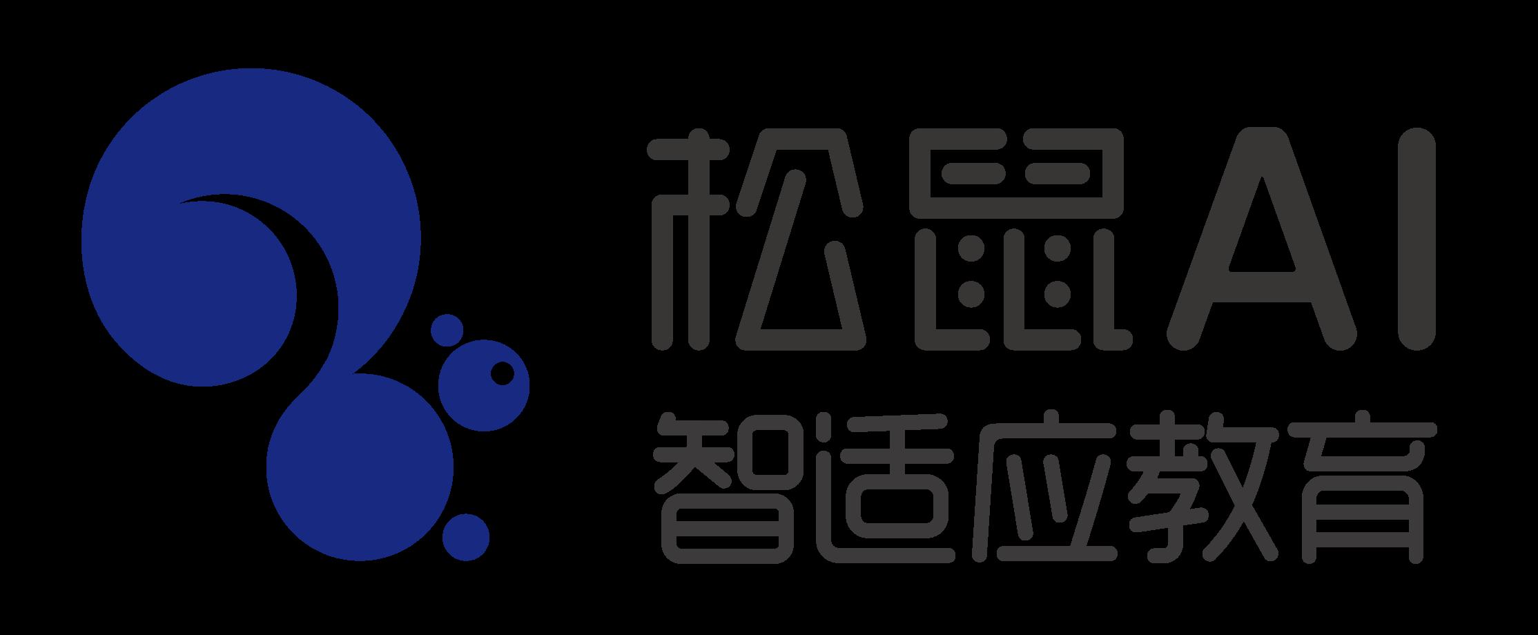 青岛智适应教育科技有限公司