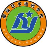 山東豪韻教育咨詢有限公司