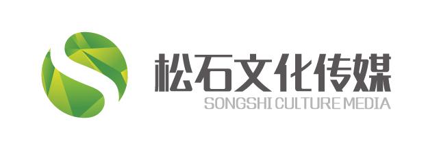 徐州松石文化傳媒有限公司