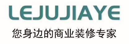 北京樂居嘉業裝飾工程有限公司