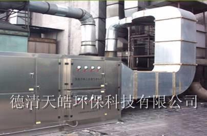 等離子有機廢氣凈化裝置