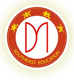 無錫東南職業教育培訓有限公司