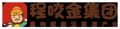 常州商機旺旺匯網絡科技有限公司