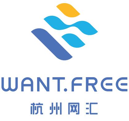 杭州網匯電子商務有限公司