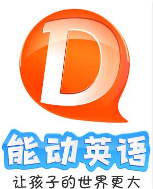 北京能動時代教育科技有限公司
