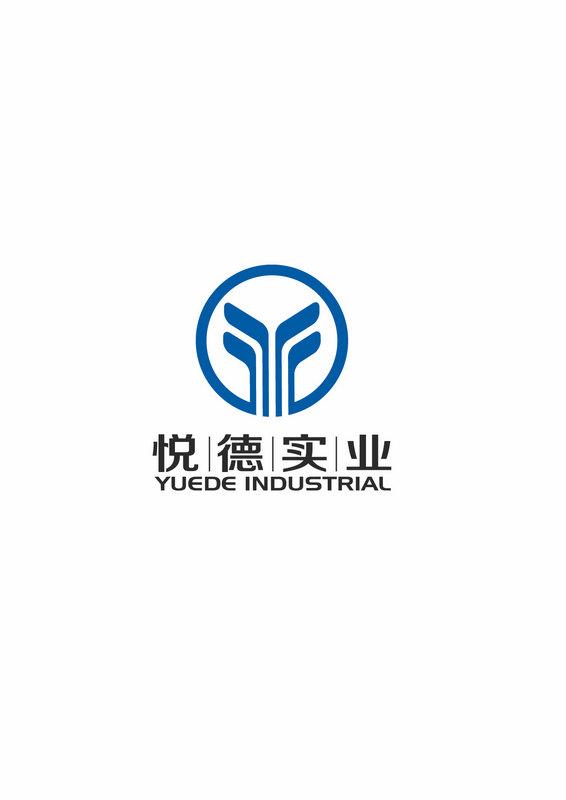 上海悅德實業有限公司