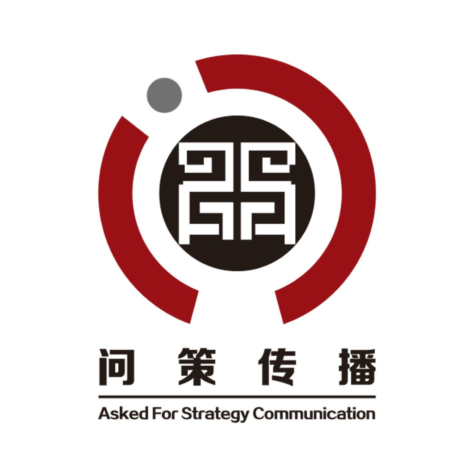 四川問策文化傳播有限公司