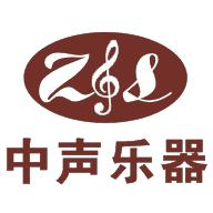 珠海市中聲樂器貿易有限公司