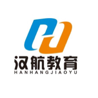 南通漢航教育信息咨詢有限公司