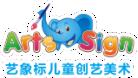 青岛榉树下教育文化科技有限公司