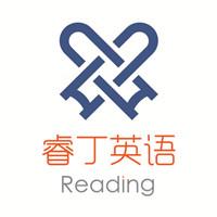 濟南市萊蕪區睿易贏教育咨詢有限公司