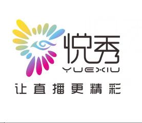 陜西悅秀文化傳媒有限公司西安分公司