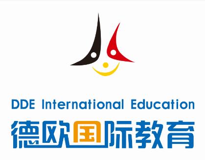 济南德欧国际教育咨询有限公司