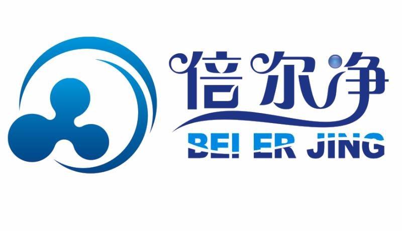 東莞市萬江倍爾凈水處理設備經營部