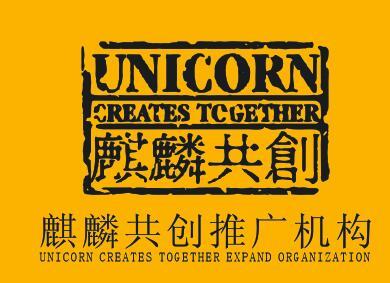 杭州麒麟共创广告策划有限公司