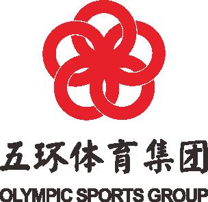 深圳市五环体育产业发展有限公司