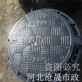 井蓋-河北球墨铸铁井蓋厂家