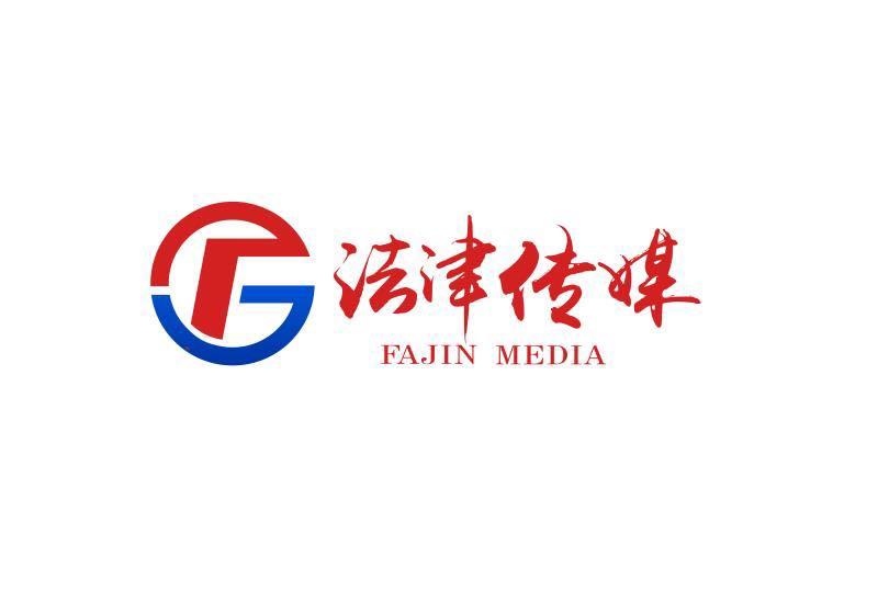 天津法津傳媒有限公司