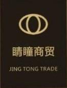 睛瞳商貿(上海)有限公司