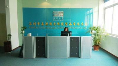深圳市晶源激光科技制品有限公司