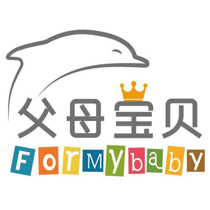 武漢父母寶貝兒童潛能開發有限公司