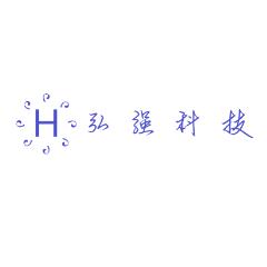 衢州市弘強礦山機械科技有限公司