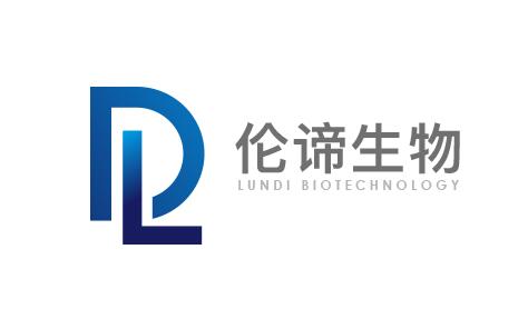 杭州倫諦生物科技有限公司