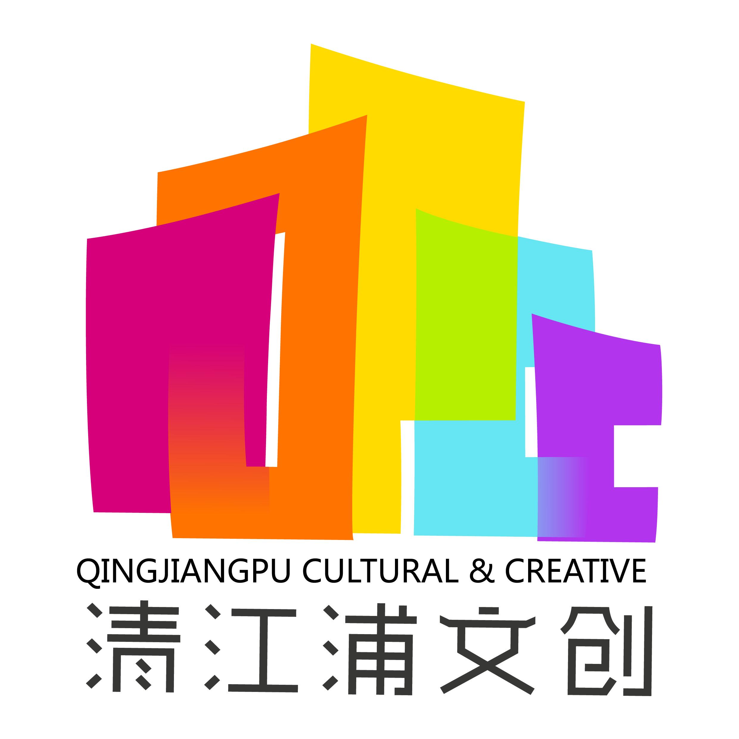 江蘇清江浦文化創意產業投資發展有限公司