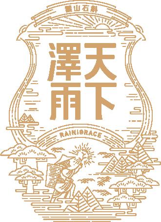 北京天下泽雨霍山石斛健康科技有限公司