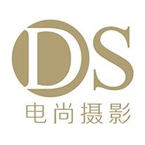 深圳市电尚摄影设计有限公司