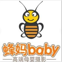廣州蜂媽攝影有限公司