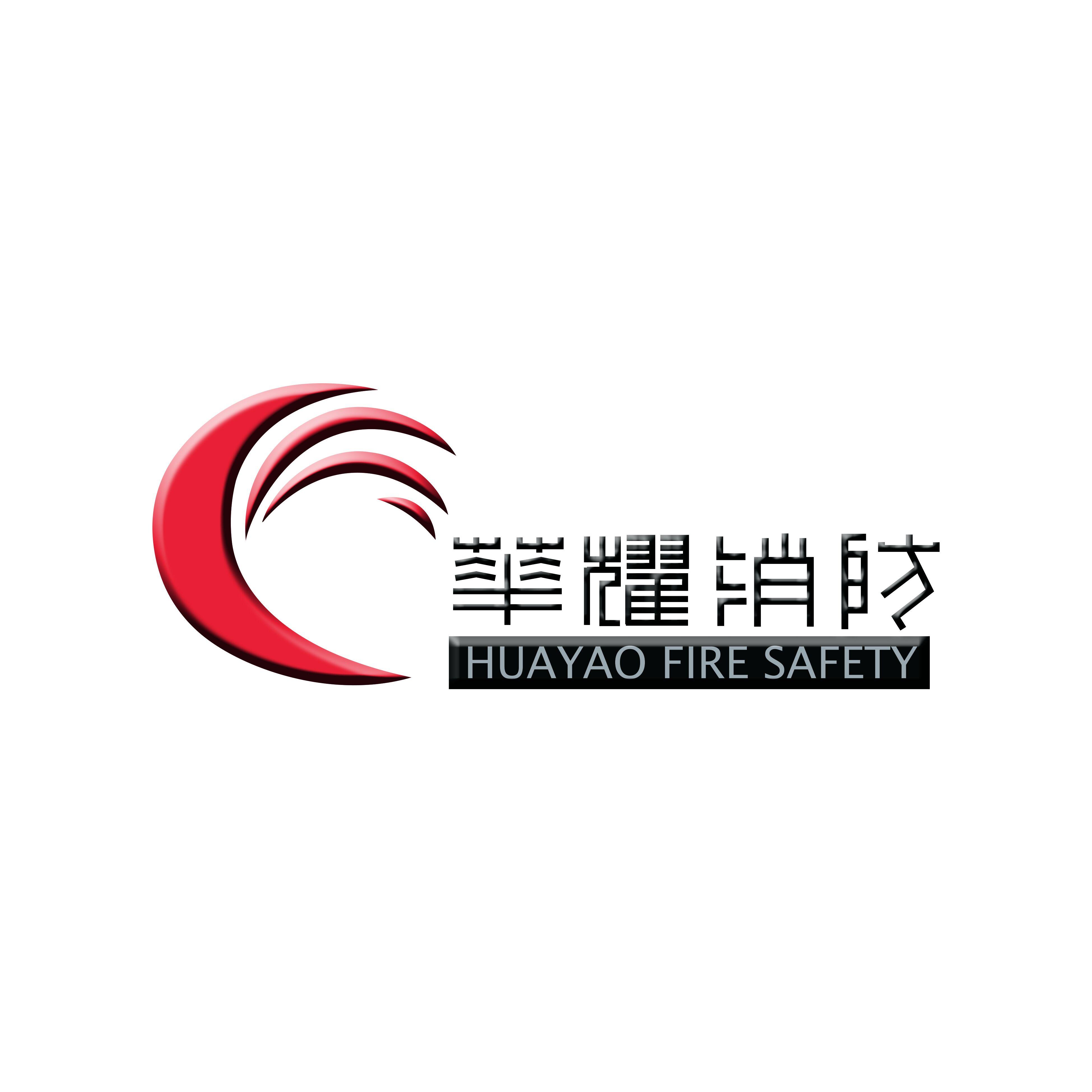 安徽華耀消防安全科技有限公司