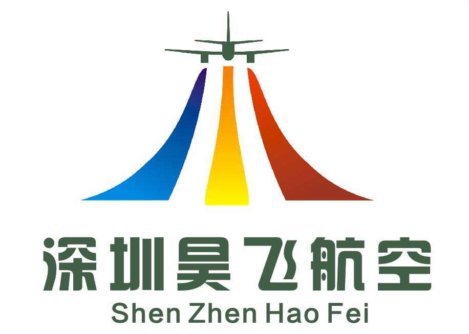 深圳昊飞航空服务有限公司