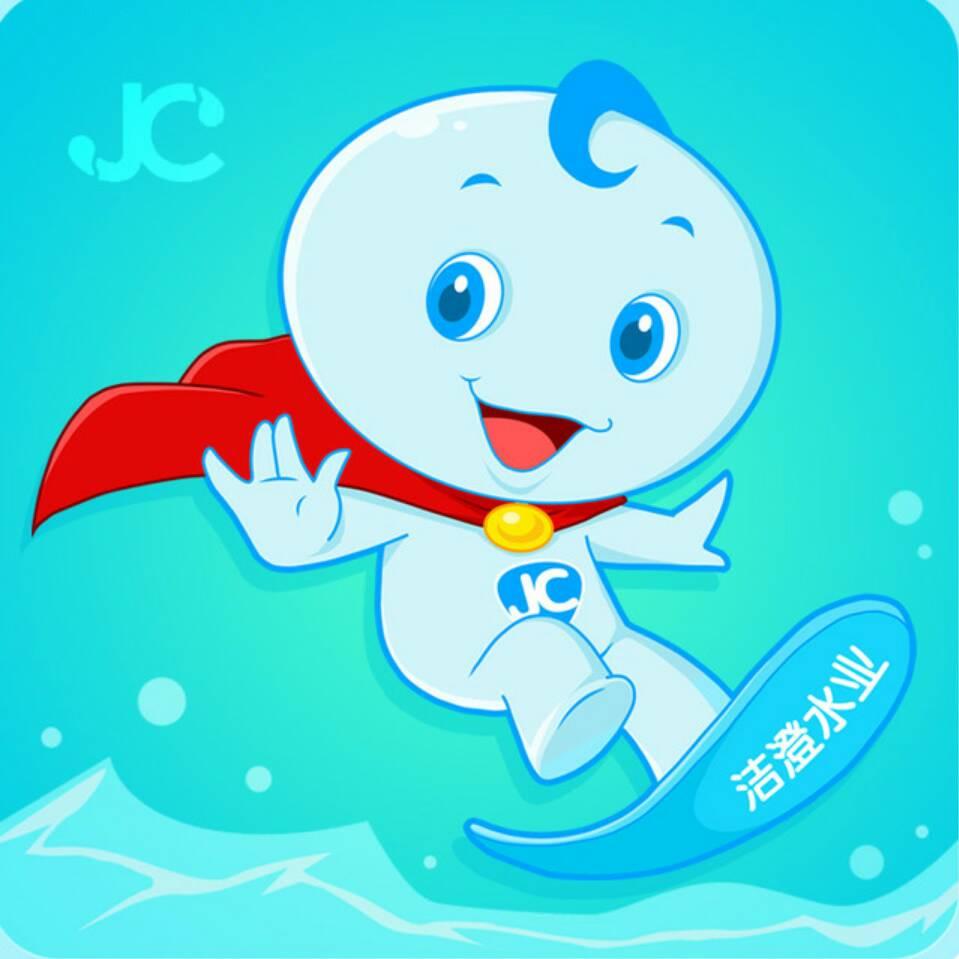 江蘇潔澄水業科技有限公司