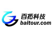 百拓商旅(北京)网络科技股份有限公司